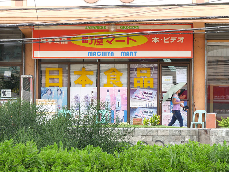 バニラッドタウン センター(BTC)内の日本食品町屋マート