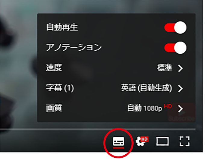 youtube 自動生成字幕